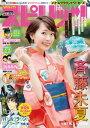 週刊ビッグコミックスピリッツ 2019年38号(2019年8月19日発売)