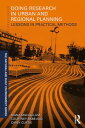 Doing Research in Urban and Regional PlanningLessons in Practical Methods【電子書籍】[ Diana MacCallum ]