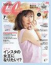 CanCam (キャンキャン) 2017年 7月号【電子書籍】[ CanCam編集部 ]