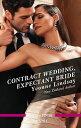 書, 雜誌, 漫畫 - Contract Wedding, Expectant Bride【電子書籍】[ Yvonne Lindsay ]