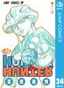 HUNTER×HUNTER モノクロ版 24【電子書籍】[ ...