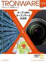 TRONWARE VOL.159 (TRON & IoT 技術情報マガジン)【電子書籍】[ 坂村健 ]