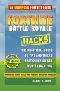 Fortnite Battle Royale HacksThe Unofficial Guide to Tips and Tricks That Other Guides Won 039 t Teach You【電子書籍】 Jason R. Rich