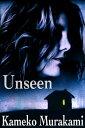 Unseen【電子書籍...