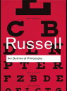 樂天商城 - An Outline of Philosophy【電子書籍】[ Bertrand Russell ]