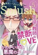 Splush vol.5