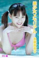 ���������ꥢ�롡��ƣ�����16��/Kanako Goto