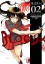 Blood-C Volume 2【電子書籍】[ CLAMP ]