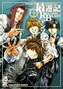 最遊記RELOAD BLASTアンソロジー(1)【電子書籍】...