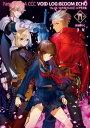 Fate/EXTRA CCC VOID LOG:BLOOM ECHO 2 フェイト/エクストラ CCC シナリオ集【電子書籍】[ 奈須 きのこ ]