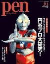 Pen 2011ǯ��9/1��