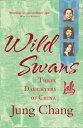 Wild Swans: Three Daughters of China【電子書籍】[ Jung Chang ]