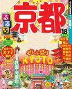 るるぶ京都'18【電子書籍】