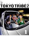 TOKYO TRIBE2 第1巻【電子書籍】[ 井上三太 ]