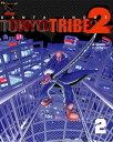 TOKYO TRIBE2 第2巻【電子書籍】[ 井上三太 ]