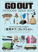 GO OUT�����Խ� OUTDOOR GEAR BOOK Vol.3