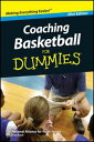 Coaching Basketball For Dummies, Mini Edition【電子書籍】[ National Alliance for Youth Sports ]