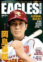 ���̳�ŷ������ǥ����륹��Eagles Magazine[�������륹���ޥ�����]������93��