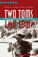 Two Toms