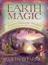 Earth Magic【電子書籍】[ Steven Farmer ]