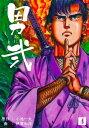 男弐4【電子書籍】[ 伊賀和洋 ]