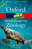 A Dictionary of Zoology【電子書籍】[ Michael Allaby ]