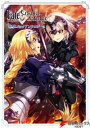 Fate/Grand Order 電撃コミックアンソロジー4【電子書籍】[ IsII ]