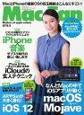 Mac Fan 2018年8月号【電子書籍】
