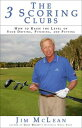 The 3 Scoring ClubsHow to Raise the Level of Your Driving, Pitching and Putting【電子書籍】 Jim McLean