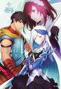 Fate/Prototype 蒼銀のフラグメンツ 4【電子書籍】[ TYPEーMOON ]