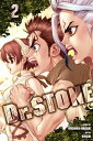 Dr. STONE, Vol. 2Two Kingdoms Of The Stone World【電子書籍】[ Riichiro Inagaki ]