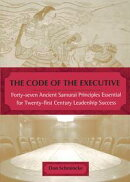 The Code of the Executive