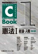 C-Book��ˡI��������������4��