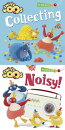 Collecting & Noisy (Twirlywoos)