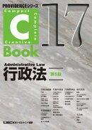 C-Book����ˡ ��5��