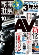 ������ɾ 2016ǯ 10��� ��DVD-ROM��Ͽ���դ��ޤ����