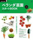 �٥����ڱ� ��������BOOK