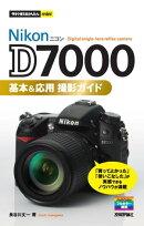 �˥��� D7000 ���ܡ����� ���ƥ�����