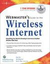 ショッピング Webmasters Guide To The Wireless Internet【電子書籍】[ Syngress ]