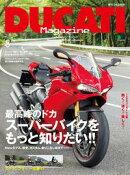 DUCATI Magazine Vol.76 2015ǯ8���