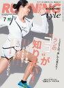 楽天楽天Kobo電子書籍ストアRunning Style(ランニング・スタイル) 2017年7月号 Vol.100【電子書籍】