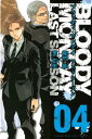 BLOODY MONDAY ラストシーズン(4)【電子書籍】[ 龍門諒 ]