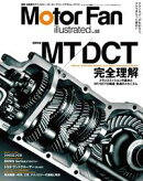 Motor Fan illustrated Vol.52��Lite��