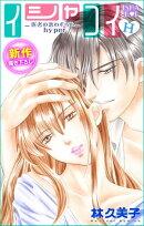 Love Silky�������㥳��H -��Ԥ���鷺�餤 hyper-��story09