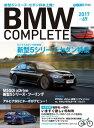 BMW COMPLETE Vol.69【電子書籍】