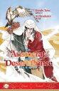 書, 雜誌, 漫畫 - The Aristocrat and the Desert Prince【電子書籍】[ Haruhi Tono, Ai Hasukawa ]