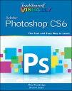 Teach Yourself VISUALLY Adobe Photoshop CS6【電子書籍】[ Mike Wooldridge ]