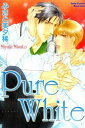Pure WhitePure White【電子書籍】[ みさ...