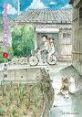 からかい上手の高木さん(3)【電子書籍】[ 山本崇一朗 ]