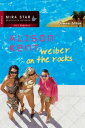 Weiber on the RocksCosmopolitan zum Fr hst ck / Shake it, Baby 【電子書籍】 Alison Kent